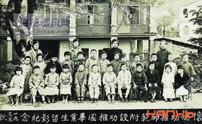 中国园服发展历史_ _幼儿园书包第一品牌|卡琪诺园服