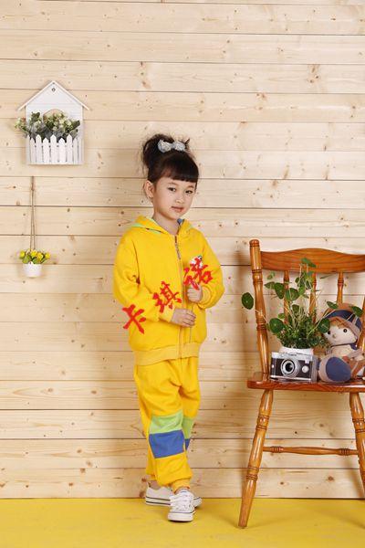 幼儿园园服哪家好_ _幼儿园书包第一品牌 卡琪诺园服